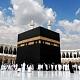 Arab Saudi Tutup Madinah, Jamaah Umroh: Wah, Saya Sudah Selamatan Gimana Nih